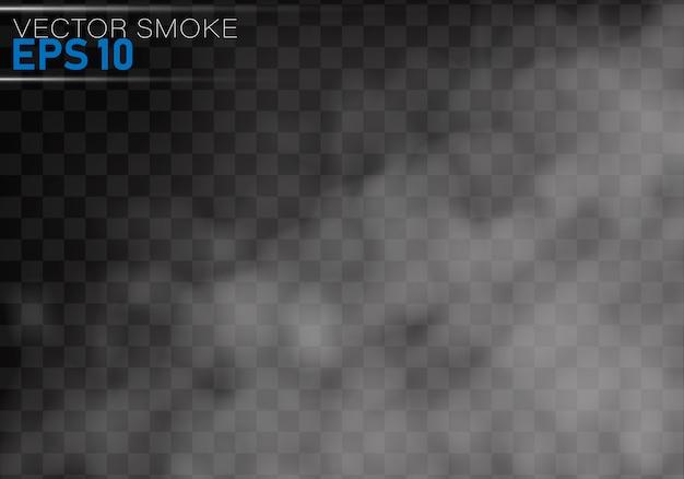 霧や煙は、透明な特殊効果を分離しました。