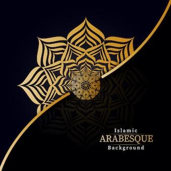 ゴールデンアラベスク装飾が施された創造的な高級マンダラ背景