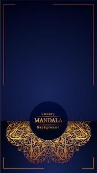 マンダラの背景