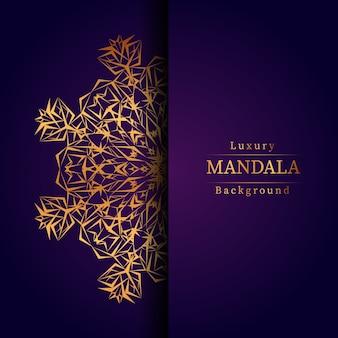 ゴールド色の豪華な装飾マンダラデザインの背景、結婚式の招待状、ブックカバーの豪華なマンダラ背景