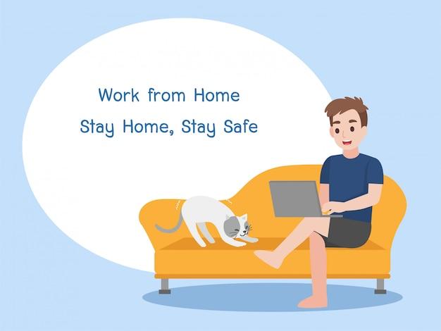 在宅勤務、自宅での安全を確保