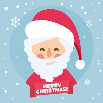 サンタクロース。青いメリークリスマスカード
