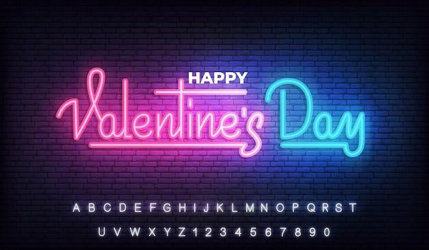 幸せなバレンタインデーのネオン、バレンタインデーの光輝くレタリングサイン