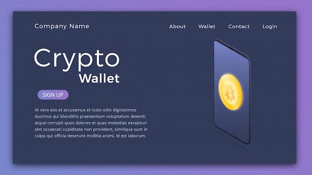 Криптовалютный кошелек