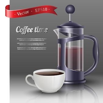白いマグカップとフレンチプレスコーヒー