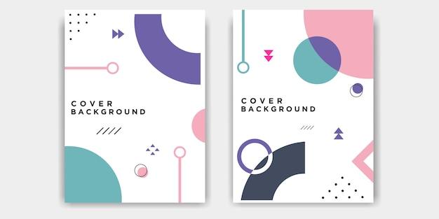 抽象的なメンフィスレイアウトデザインカバー