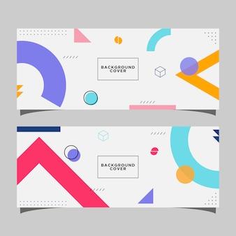 抽象的なメンフィス現代郵便テンプレート
