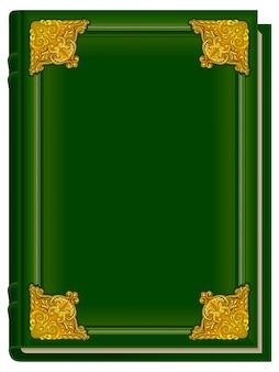 古い緑の本コーラン。聖クルアーン。黄金の裏地で閉じた本