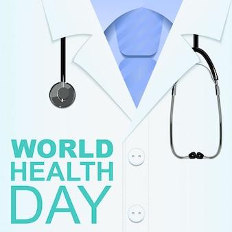 Всемирный день здоровья. текст для поздравительной открытки