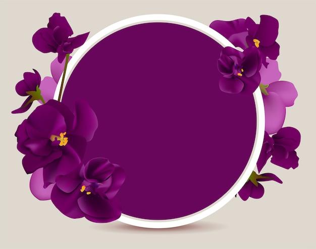 紫の花のラウンドフレーム