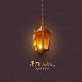 Рамадан карим надпись текстовый шаблон поздравительной открытки. лампа на фоне восточного орнамента