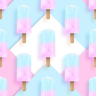 アイスクリームアイスキャンデーパステルカラーのシームレスなパターン。