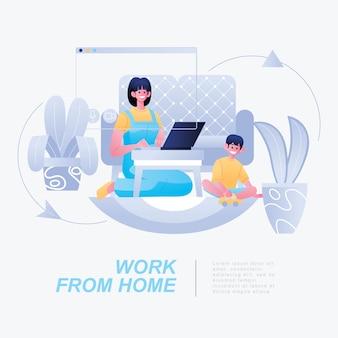 Работа из дома с семьей
