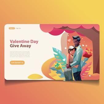 バレンタイン夫婦抱擁イラストランディングページデザイン