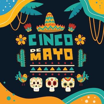 Иллюстрация синко де майо