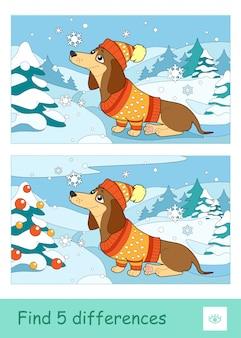 Найти пять отличий викторины обучения детей игра с изображением собаки в шапке и свитере, сидя в снегу возле ели. красочное изображение домашних животных. развивающая деятельность для детей.
