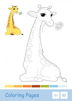 カラフルなテンプレートと花を食べるキリンの無色の輪郭図。野生動物や哺乳類の就学前の子供たちが本のイラストや発達活動を着色しています。