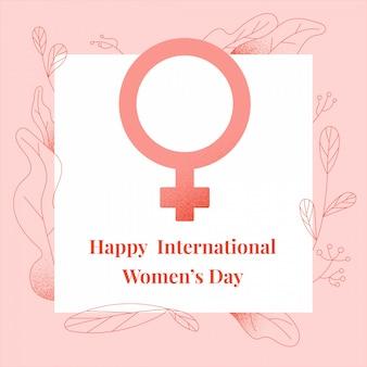 性別記号と花飾り付きの幸せな国際女性の日はがきテンプレート。