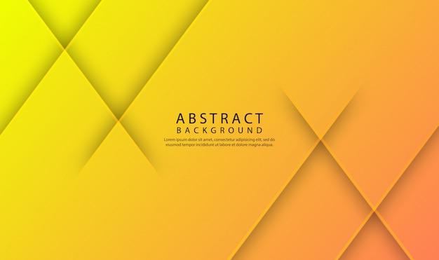 動的なグラデーションでモダンな抽象的な幾何学的な背景