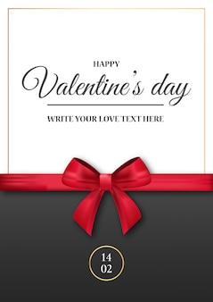 現実的な赤いリボンとロマンチックなバレンタインの招待状