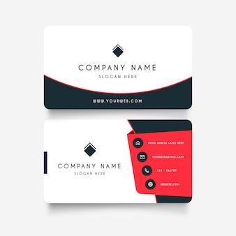 Современная визитная карточка с абстрактными формами