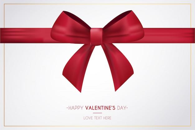 リボンの背景を持つ幸せなバレンタインデー