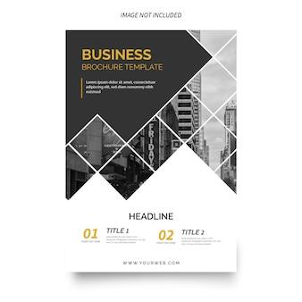 現代のビジネスパンフレットのテンプレート