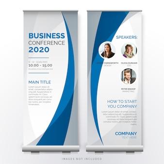 ビジネス会議ロールアップテンプレート