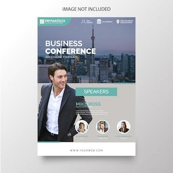 現代のビジネス会議のパンフレットの型板