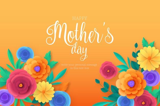 色とりどりの花で幸せな母の日の背景