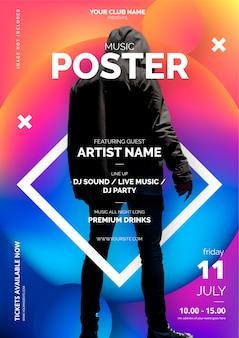 Абстрактный музыкальный плакат