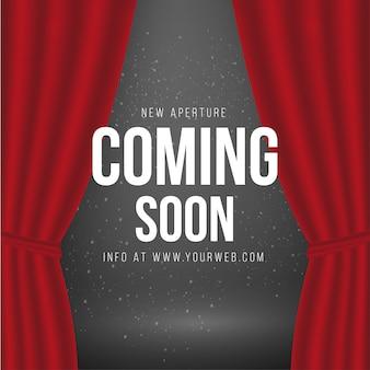 赤いカーテンと近日公開予定の背景