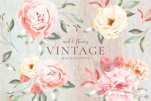 木材とロマンチックな花を持つビンテージ背景