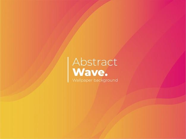 カラフルな図形と抽象的な波背景
