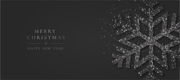 エレガントなスノーフレークで最小限のクリスマス