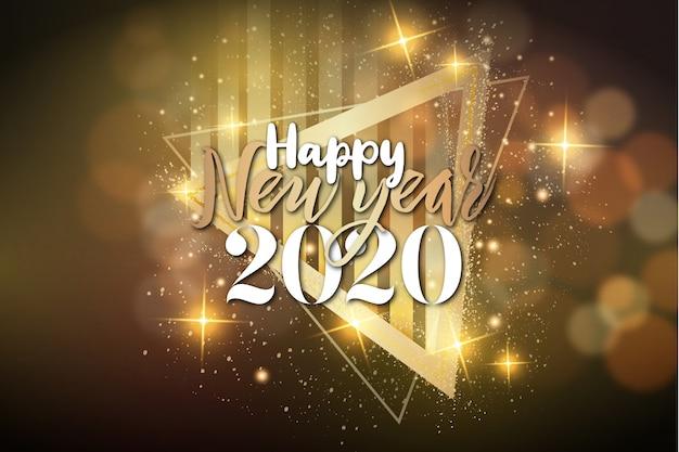豪華なフレームと現代の幸せな新年の背景