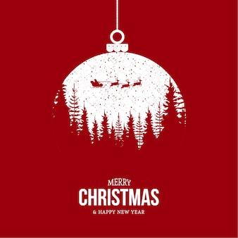 モダンなデザインのモダンなメリークリスマスの背景