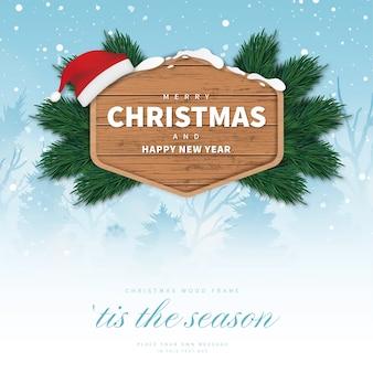 風景とモダンなメリークリスマス木製フレーム