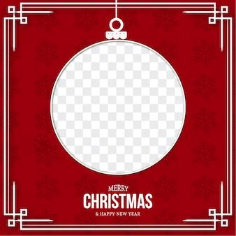モダンなメリークリスマスカードテンプレート