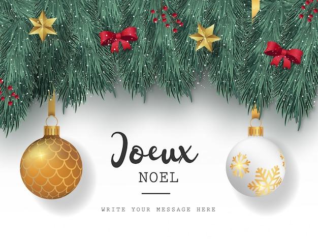 Красивая рождественская открытка с милыми элементами