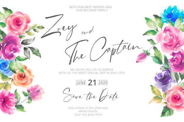 カラフルな花の水彩画の結婚式の招待状