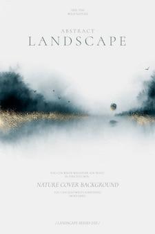 Абстрактный пейзаж плакат в темно-синий и золотой