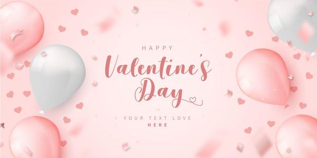 風船で素敵なバレンタインカードテンプレート