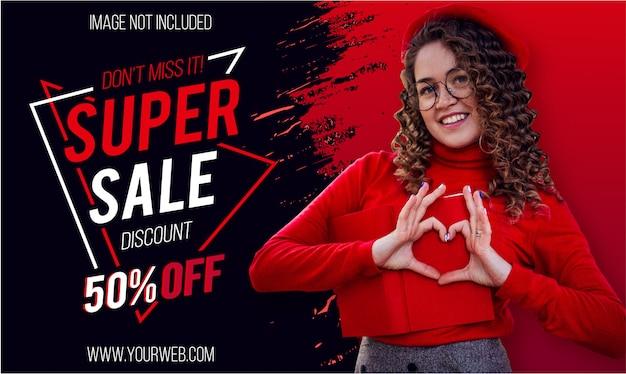 Современный супер распродажа баннер с красной кистью