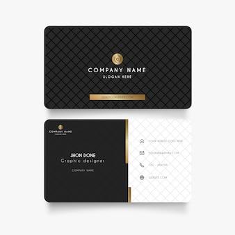 Современный элегантный шаблон визитной карточки