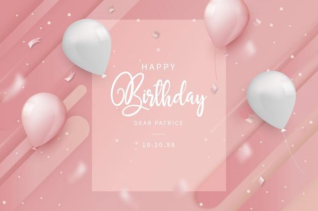 風船のお誕生日おめでとうカード