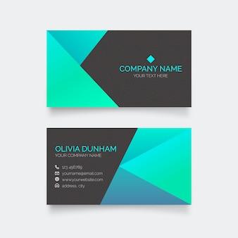 Элегантная абстрактная визитная карточка