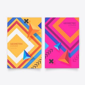 カラフルな抽象パンフレットのテンプレート