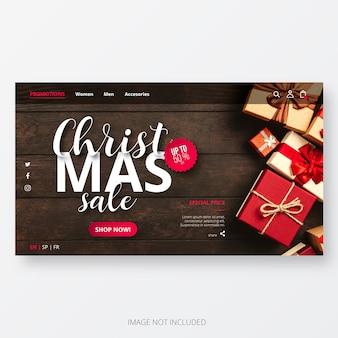 クリスマスセールのウェブサイトテンプレート
