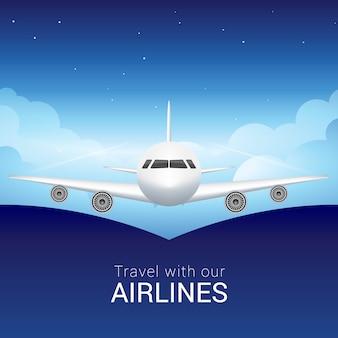 空雲の旅客機、空を横切る安全な飛行